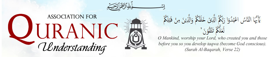 Association of Quranic Understanding